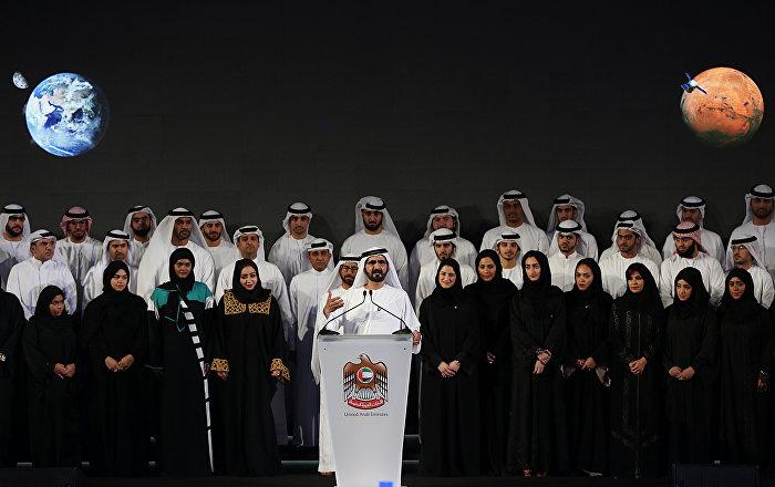 Birleşik Arap Emirlikleri astronot adayları için başvuruları başlattı