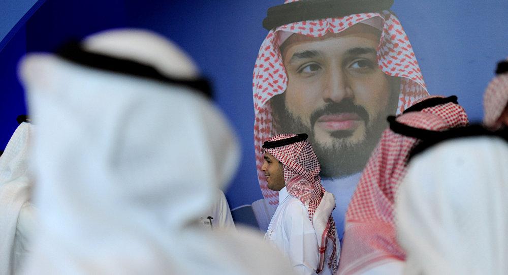 Suudi Arabistan ve Prens Muhammed bin Selman