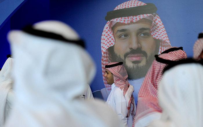 Suudi yönetimi Kudüs hakkında haberlere yasak getirdi