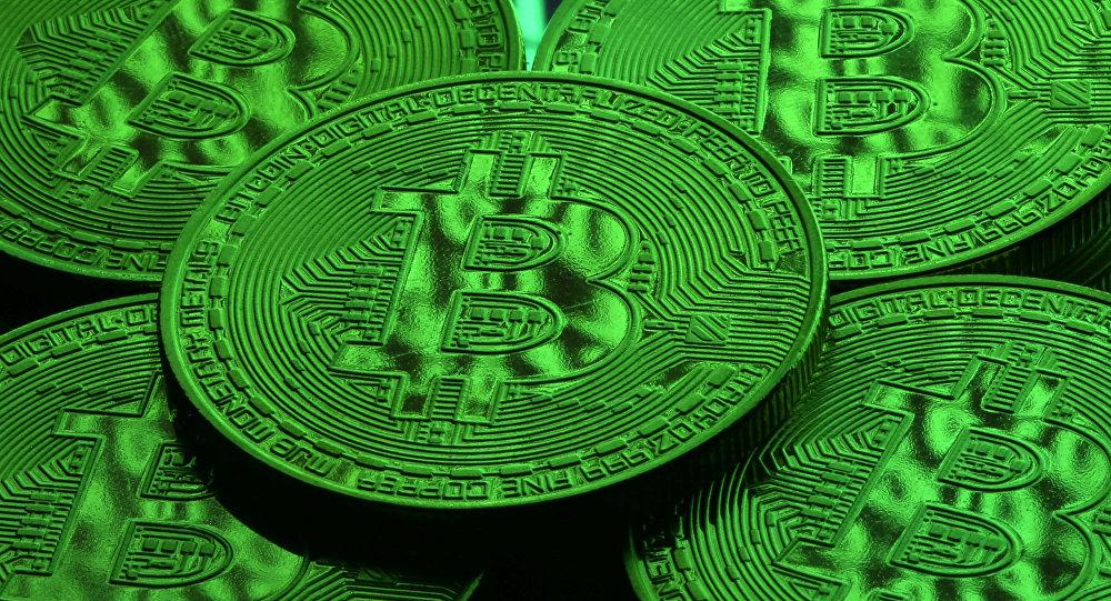 Kripto para hackerlarını ihbar edene 250 bin dolar ödül