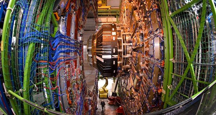 Avrupa Nükleer Araştırma Örgütü (CERN) Büyük Hadron Çarpıştırıcısı (LHC) Cenevre