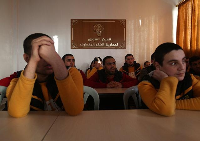 Suriye Köktenci İdeolojiyle Mücadele Merkezi'nde yaklaşık 100 eski militan kalıyor.