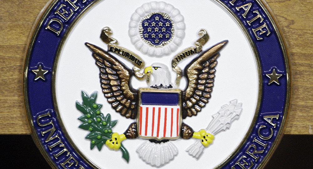 ABD Dışişleri Bakanlığı