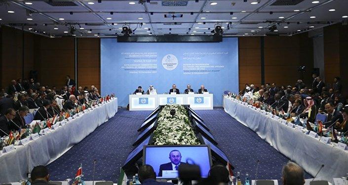 İİT Dışişleri Bakanları Konseyi Toplantısı