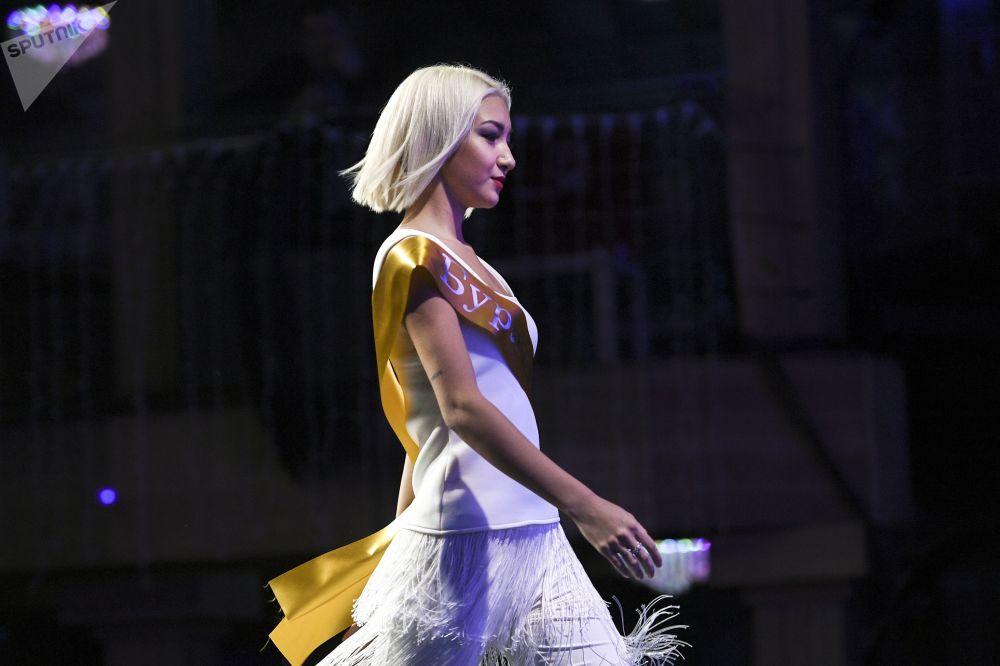 Miss Asia Russia Yarışması