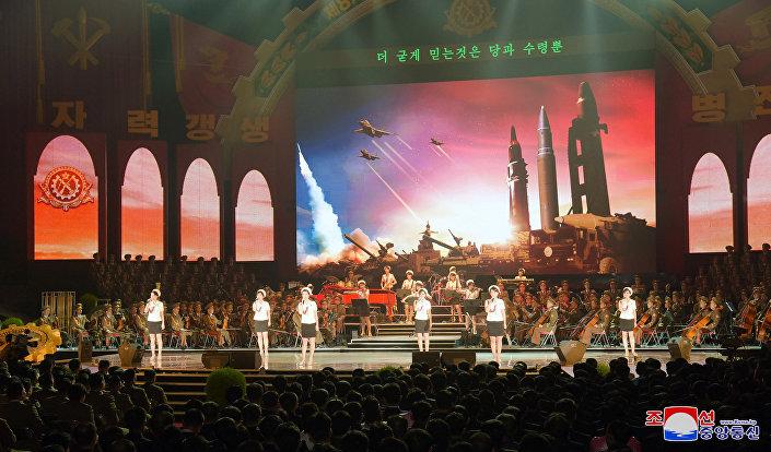Kuzey Kore'de 8. Askeri Mühimmat Endüstrisi Konferansı