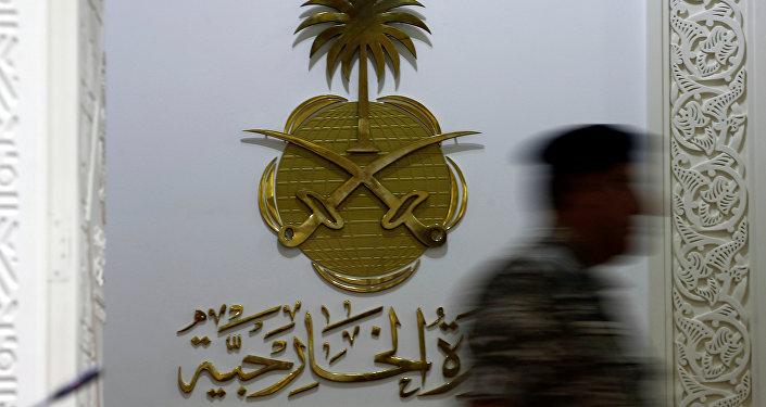 Riyad Suudi Dışişleri