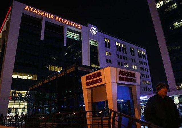 Ataşehir Belediyesi