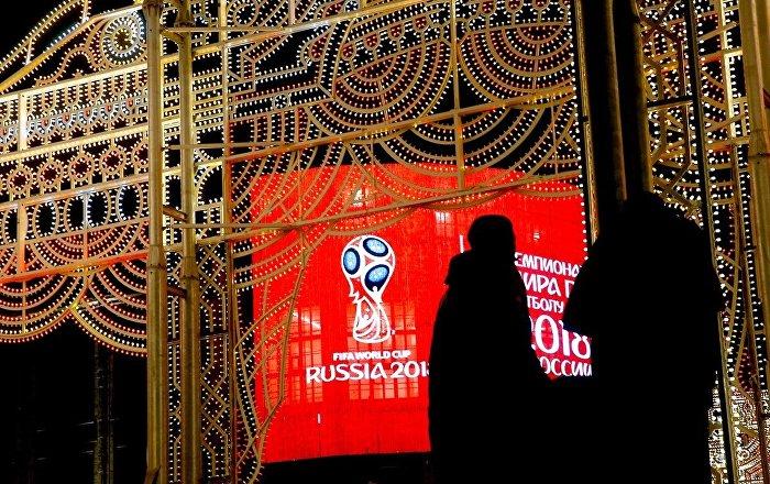 Moskova'da yeni yıla hazırlık