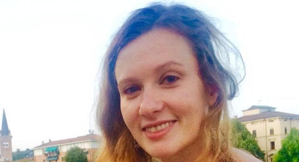 Lübnan'da ölü bulunan İngiliz Büyükelçiliği çalışanı Rebecca Dykes