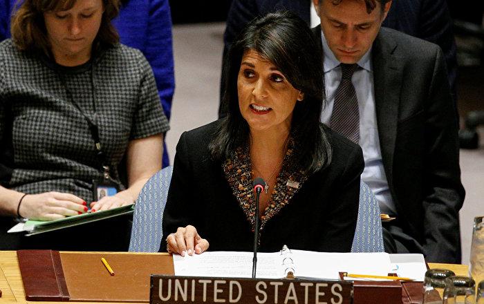 ABD: Ortadoğu'da çatışmaya yol açan bir ülke var ve bu İsrail değil, İran