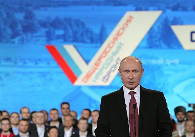 Rusya Halk Cephesi 5