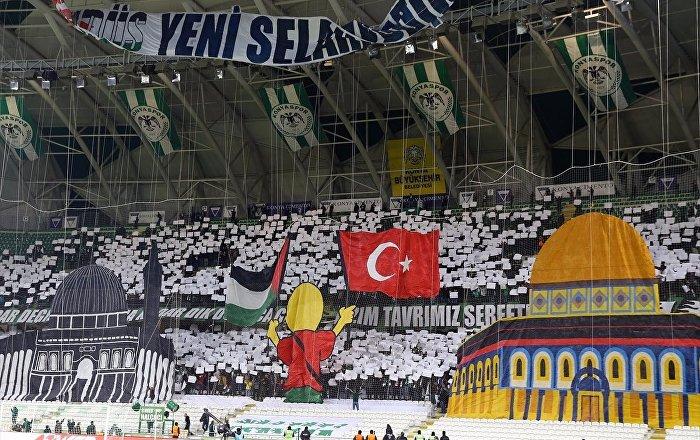 Konyaspor-Fenerbahçe maçında ABD'ye Kudüs tepkisi