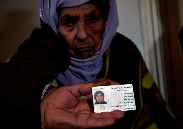 110 yaşındaki Suriyeli sığınmacı Leyla Salih