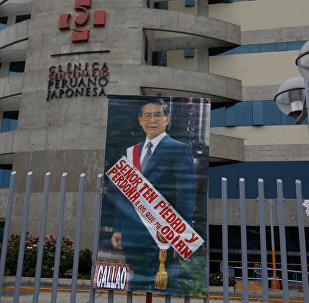 Eski Peru Devlet Başkanı Alberto Fujimori