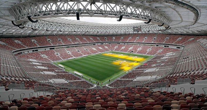 Moskova  Lujniki Stadyumu