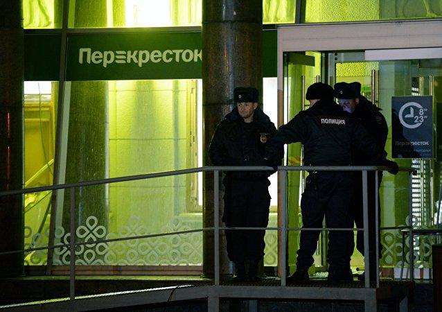 St. Petersburg'daki saldırı