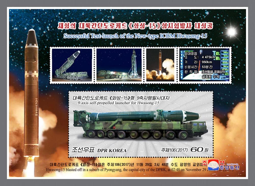 Kuzey Kore'den füze denemesi şerefine yeni pullar