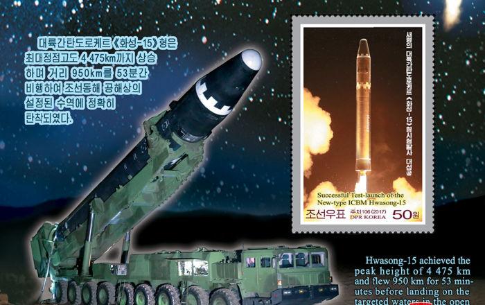 Kuzey Kore'de füze denemesi şerefine yeni pullar basıldı