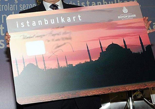 İstanbulkart/Akbil