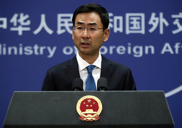 Çin Dışişleri Sözcüsü Gıng Şuang