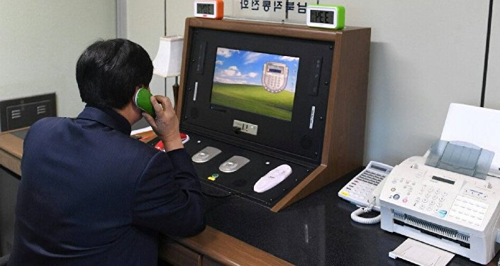 Güney Kore- Kuzey Kore