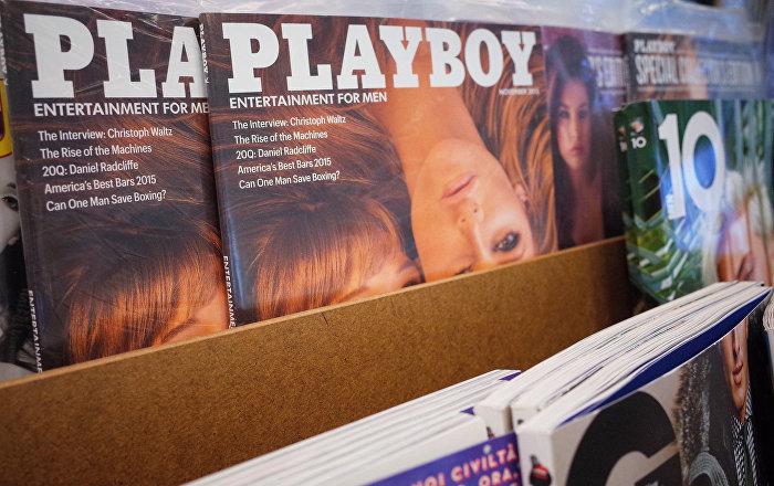 Playboy kapağı