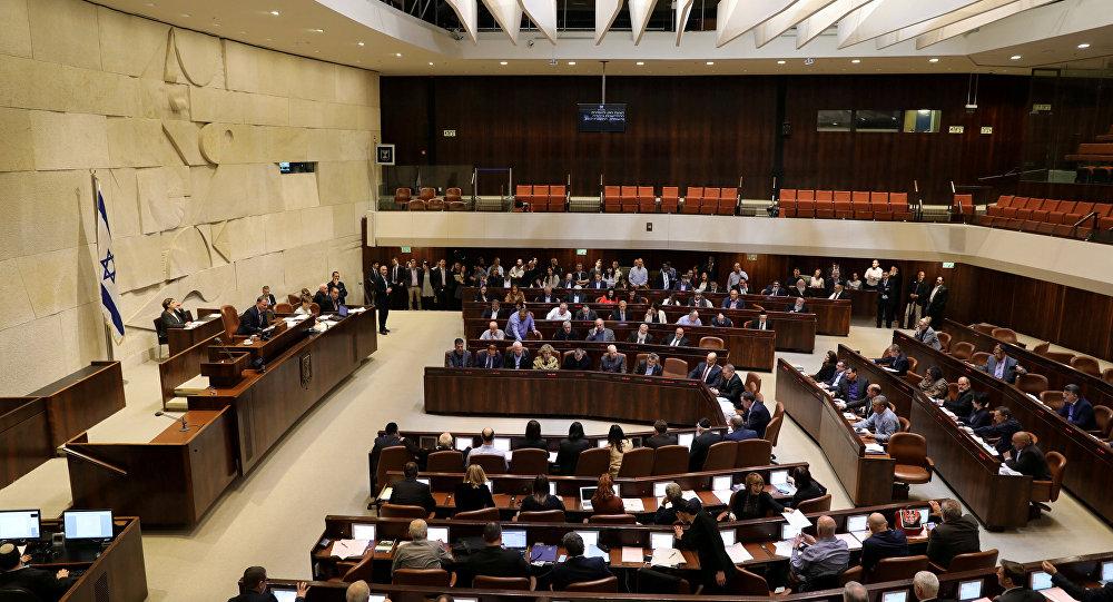 Knesset onayladı: İsrail ırkçı ve Siyonist bir devlettir!