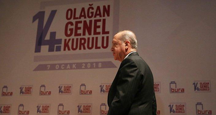 Cumhurbaşkanı ve AK Parti Genel Başkanı Recep Tayyip Erdoğan, Boğaziçi Mezunları'nın 14. Genel Kurulu'nda konuştu