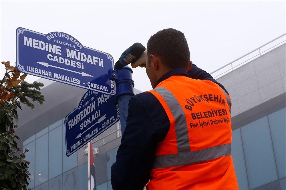 BAE Büyükelçiliği'nin sokağına 'Fahreddin Paşa' tabelası asıldı