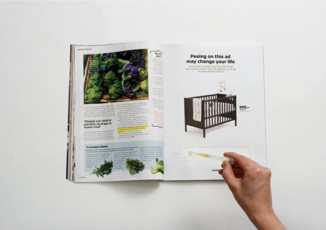 IKEA hamilelik testi reklamı