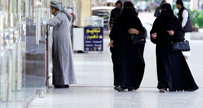 Suudi Arabistanlı kadınlar