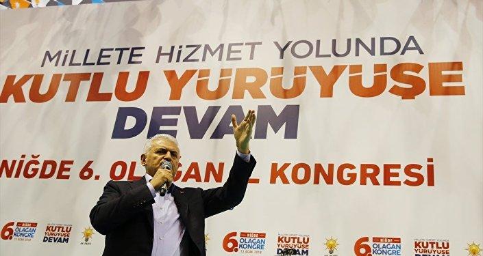 Başbakan ve AK Parti Genel Başkanvekili Binali Yıldırım, AK Parti Niğde 6. Olağan İl Kongresi'ne katılarak konuşma yaptı.