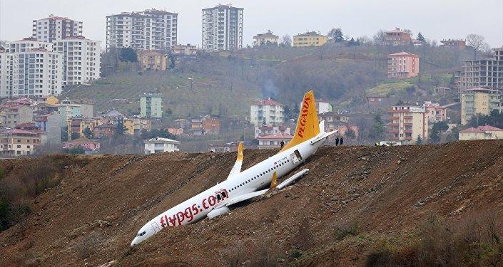 Trabzon'da uçak pistten çıktı