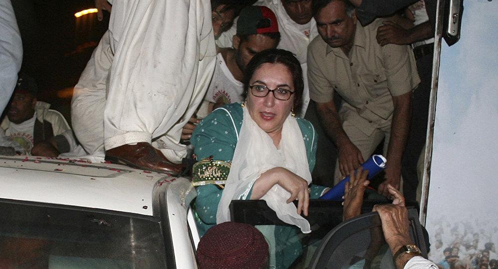Pakistan Talibanı'nın kitabı yazıldı, Butto suikastı üstlenildi