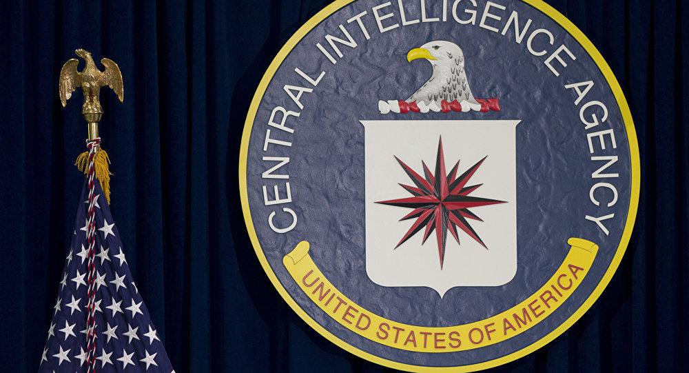 CIA merkezi Langley CIA amblemi