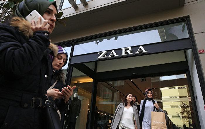 Zara, 'Türkiye pazarından çıktığı' iddialarını yalanladı