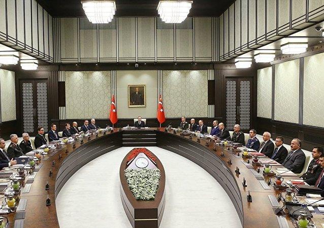MGK toplantısında Afrin operasyonu ve OHAL'in uzatılması görüşüldü