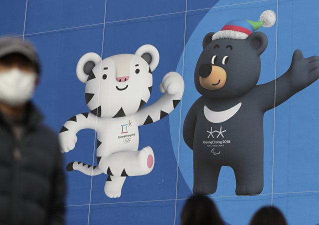 2018 Pyeongchang Kış Olimpiyat Oyunları