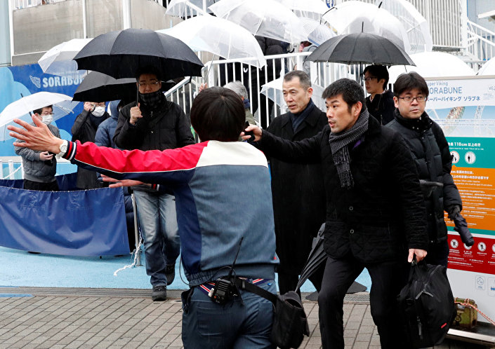 Tokyo'da tahliye tatbikatı
