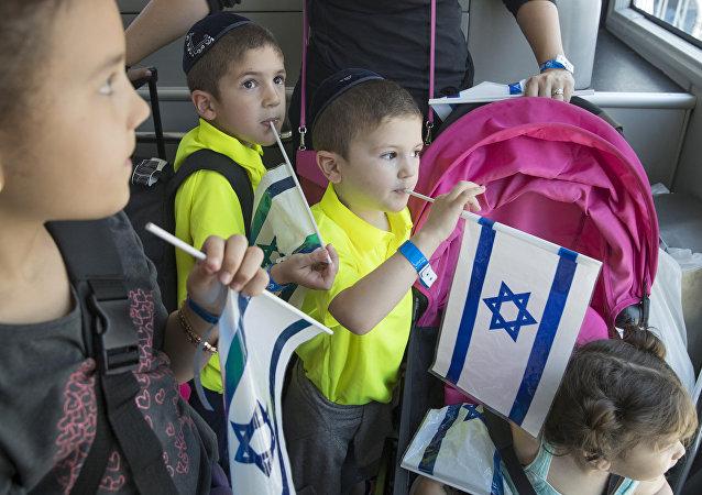 İsrailli çocuklar