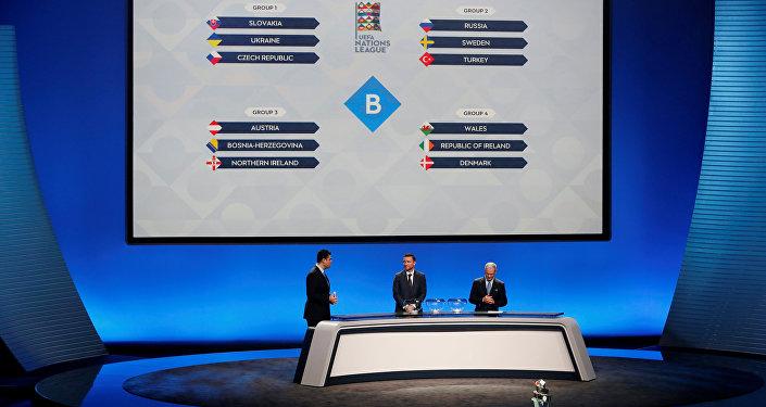 UEFA Uluslar Ligi