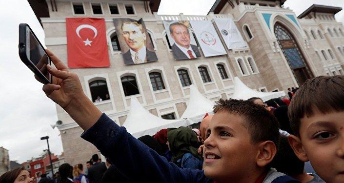 Recep Tayyip Erdoğan İmam Hatip Okulu