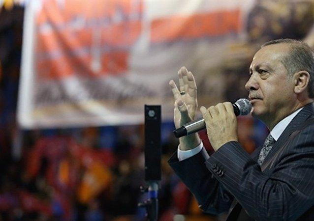 Cumhurbaşkanı Recep Tayyip Erdoğan Amasya'da konuştu
