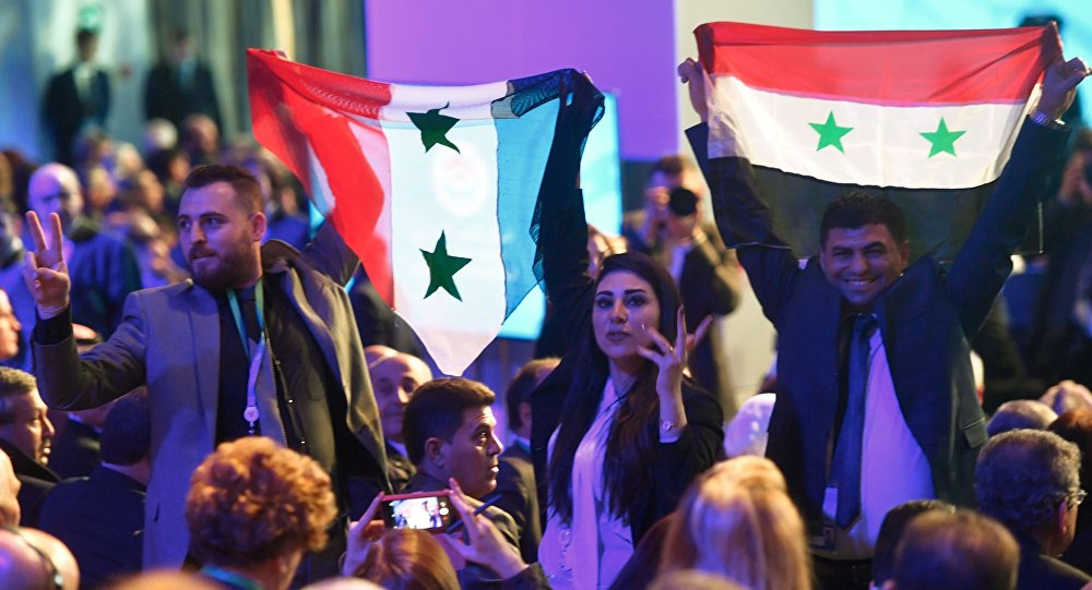 Suriye Ulusal Diyalog Kongresi