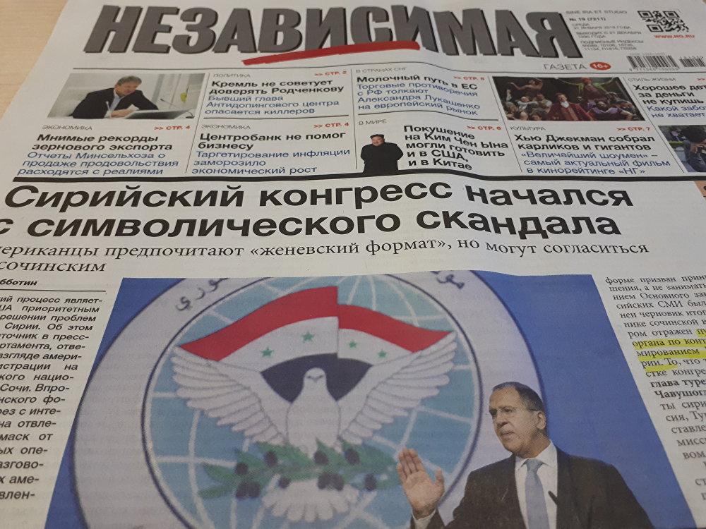 Nezavisiaya gazeta