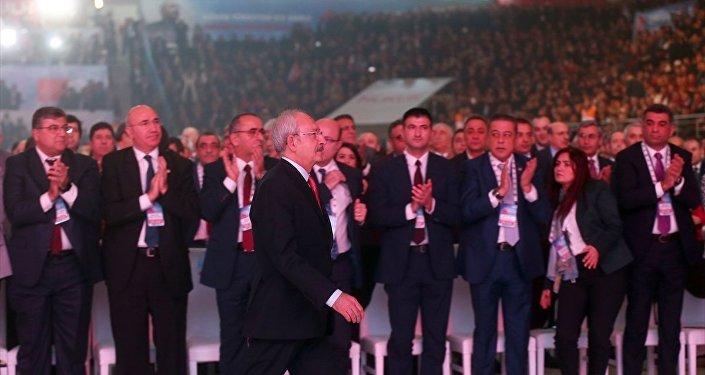 CHP'nin 36. Olağan Kurultayı'nda Kemal Kılıçdaroğlu