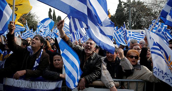 Atina'da yüzbinler Makedonya için buluştu