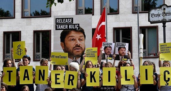 Af Örgütü Türkiye Şubesi Yönetim Kurulu Başkanı Taner Kılıç