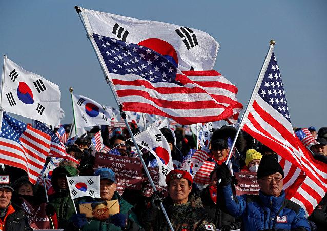'Güney Kore'nin ulusal güvenliği ABD ile askeri ittifaka dayanıyor'